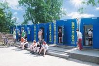 Pfadfinderlager urSPRUNG 2010, AT-Laxenburg