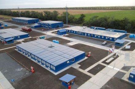 """Campo de trabalhadores, incl. cantina para a """"Transneft"""", Krasnodar, Rússia"""