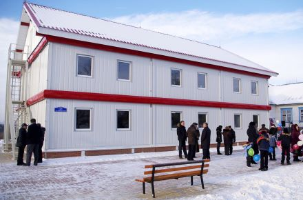 Escola, Região de Kaluga, Rússia
