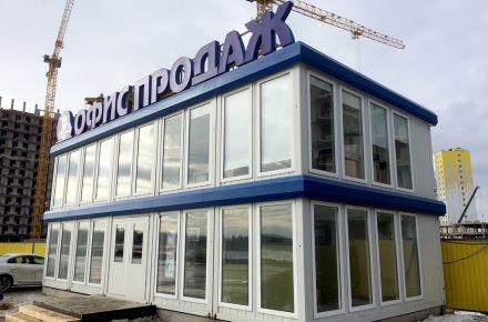 "Escritório de vendas para ""SibPromStroy"", Zelenograd, Rússia"
